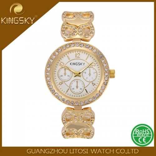 שעון לנשים מצופה זהב בעיצוב מודרני